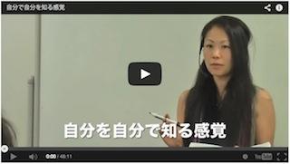 星屋仁観 の【無料】ビデオ講座のイメージ