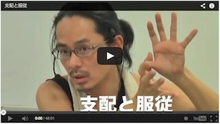 星屋友通 の【無料】ビデオ講座のイメージ